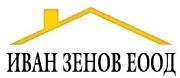 Иван Зенов ЕООД