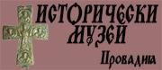 Исторически музей - Провадия
