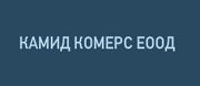 Камид Комерс ЕООД