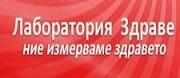 СМДЛ Здраве 99