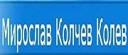 Мирослав Колчев Колев