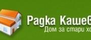 Дом за възрастни хора Радка Кашева