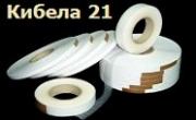 Промишленост и производство, Производство на подлепваща лента за шивашката промишленост, нанасяне на силикон и лепило върху хартия, картон, плат и фолио. Кибела 21 ООД - кибела 21 оод, подлепващи ленти, нанасяне на силикон и лепило върху плат
