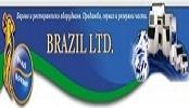 Бразил Трейд ЕООД