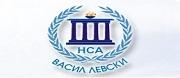 Национална Спортна Академия Васил Левски