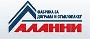 Аланни - Зюмбюлка Костадинова