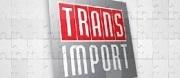Трансимпорт