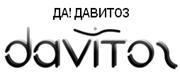 ДАВИТОЗ - Бургас