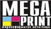 Мега Принт