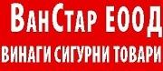 ВанСтар ЕООД