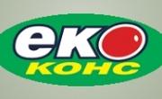 Екоконс