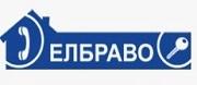 Елбраво ООД