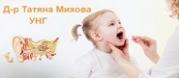 Д-Р Татяна Михова