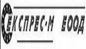 Експрес - М ЕООД