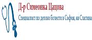 Доктор Симеонка Цацова
