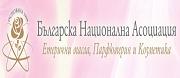 Българска Национална Асоциация Етерични масла, Парфюмерия и Козметика (БНАЕМПК)