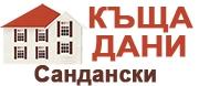 КЪЩА ДАНИ - Сандански