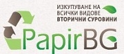 Папир БГ ООД