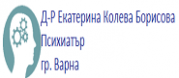 Д-р Екатерина Колева Борисова - Психиатър
