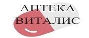 Аптека Виталис