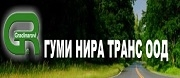 Гуми Нира Транс