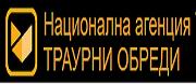 Траурни Обреди ЕООД