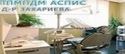 АГППМПДМ Аспис