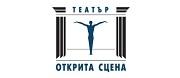 Театър Сълза и Смях Открита Сцена
