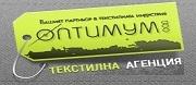 Текстилна обработка Оптимум - Оптимум, пране, багрене, текстил, перални Пловдив, пералня, химическо, химическо чистене
