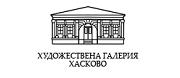 Градска художествена галерия Атанас Шаренков