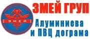 Змей Груп ООД