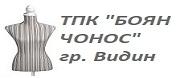 ТПК Боян Чонос