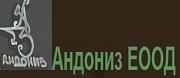 Андониз ЕООД
