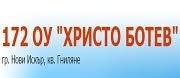 172 ОУ Христо Ботев - Нови Искър
