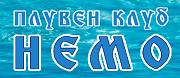Плувен Клуб Немо
