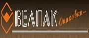 Велпак