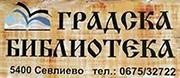 Градска Библиотека-Севлиево