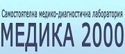 МДЛ - Медика 2000 Ямбол