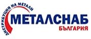 Металснаб България АД