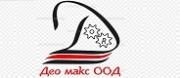 Производство на машини и съоръжения за хранително - вкусовата промишленост Део Макс - Део Макс, машини, съоръжения, винопроизводство, вино, транспортьори, бутилиращи линии, елеватор, капачки, резервоари, оборудване, хладилни тунели, автоклав, шприц дозатор, турбомиксер