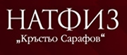 НАТФИЗ Кръстьо Сарафов