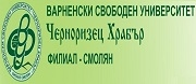 ВСУ Черноризец Храбър Смолян