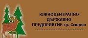 Държавнo горско стопанство - Широка лъка