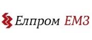 Елпром ЕМЗ ООД