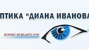 Оптик Диана Иванова