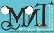 МИТ Филип Кръстанов