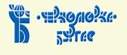 Кооперация за трудоустроените Черноморка - гр. Бургас