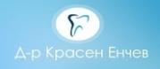 Дентална Медицина Д-Р Красен Енчев