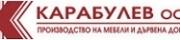 Карабулев ООД