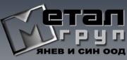 Метал Груп Янев и Син